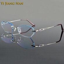 Алмазная оправа для очков без оправы из титана женские модные розовые очки с линзами