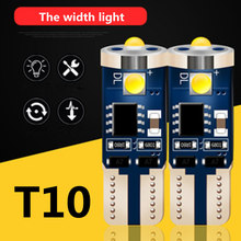 2PCS T10 W5W WY5W 168 194 High Quality Chips LED Car Light Source Canbus No Error Auto Reading Dome Lamp Wedge Tail Side Bulb