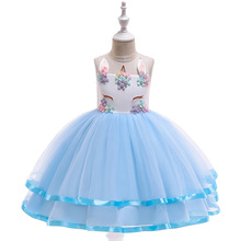 Kids Dress Children Party Girl Wedding Dresses First Communion Princess Ball Gown for Flower Girls Costumes