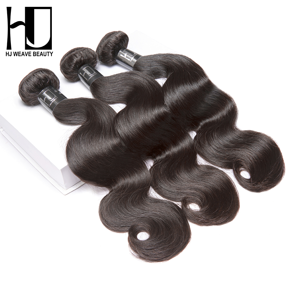 HJ Weave Beauty 8A Virgin Hair Human Hair Bundles Brazilian Hair Weave Bundles Body Wave 3