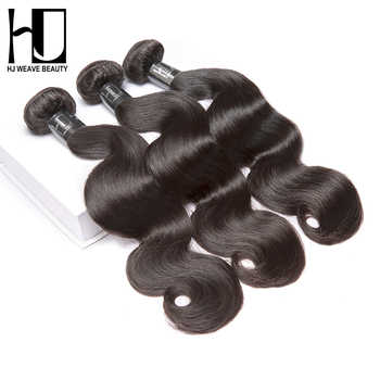 HJ Weave Beauty 8A Virgin Hair Human Hair Bundles Brazilian Hair Weave Bundles Body Wave 3 Bundles/Lot Free Shipping - DISCOUNT ITEM  41% OFF Hair Extensions & Wigs