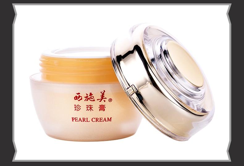 Pearl krém 50g bělící hydratační krém (obsahuje pien Tze Huang) mužský a ženský hydratační a bělící perlový noční krém