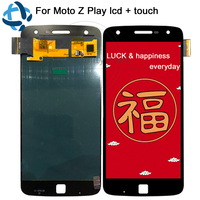 For Motorola Moto Z Play LCD Display Touch Screen Digitizer XT1635 XT1635 01 XT1635 02 XT1635 03 LCD For 5.5 Moto Z Play Screen