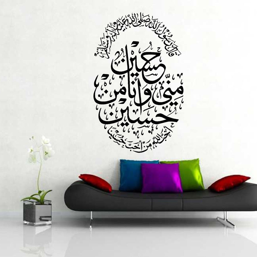 Stikers Islam. Simple Stikers Islam With Stikers Islam. Excellent ...