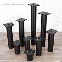 Furniture Table Legs Metal Leg High grade Aluminium Alloy Cabinet Foot Bathroom Tea Sofa All Straight Tube Ball Furniture Legs     -