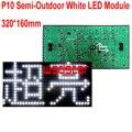 P10 Полу-Открытый Белый СВЕТОДИОДНЫЙ Модуль 320*160 мм 32*16 пикселей для одного цвета СВЕТОДИОДНЫЙ дисплей прокрутка сообщение ПРИВЕЛО знак 3 шт./лот
