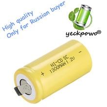 Правда емкость! 14 шт. SC батареи sub c аккумулятор аккумулятор замена желтый цвет 1.2 В 1300 мАч