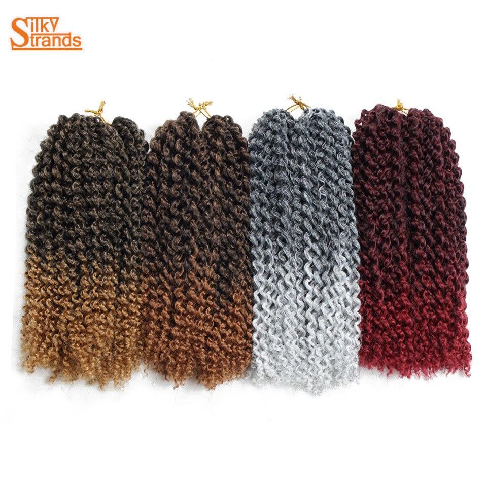 Silky Strands Jamaican Bounce Kinky Curly Crochet Braids Hair Extensions 12'' Synthetic Kanekalon Yaki Bulk Hair For Braiding