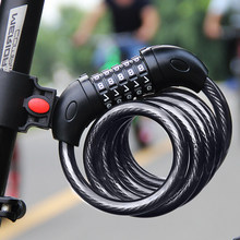 WHEEL UP 1.2m  Anti Theft Bike Lock Steel Wire Safe Bicycle quality MTB Road Combination