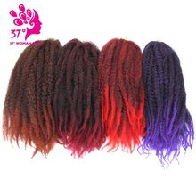 Dream ice's Kinky Curly Synthetic Twist Braiding Hair Afro Twist Crochet Braid Hair 100g 18 inch Royal Silk(China)