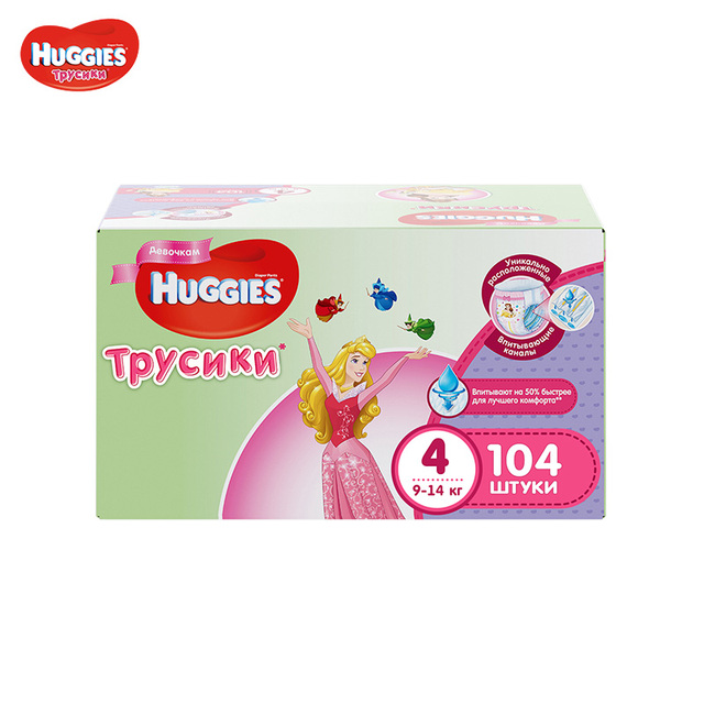 Трусики-подгузники Huggies для девочек 9-14 кг (размер 4) 104 шт