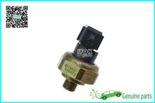 Genuine A C Pressure Switch For Mercedes G500 S500 S600 SL500 SL600 ML500 E320 CLK430 300SE
