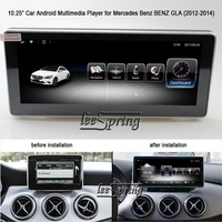 10.25 inch Car Android 6.0 Multimedia Player for Mercedes Benz BENZ GLA (2012 2014) GPS Navigation (Original Car with NTG 4.5)