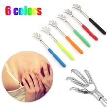 6 Colors Compact Telescopic Claw Stainless Steel Massager Back Scratcher 22-58cm Adjustable Scratching Massage Hand