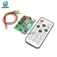 купить DC 4-6V Stepper Motor Driver Speed Controller Regulator Integrated Board 2 Phase Wireless Remote Control Button Switch дешево