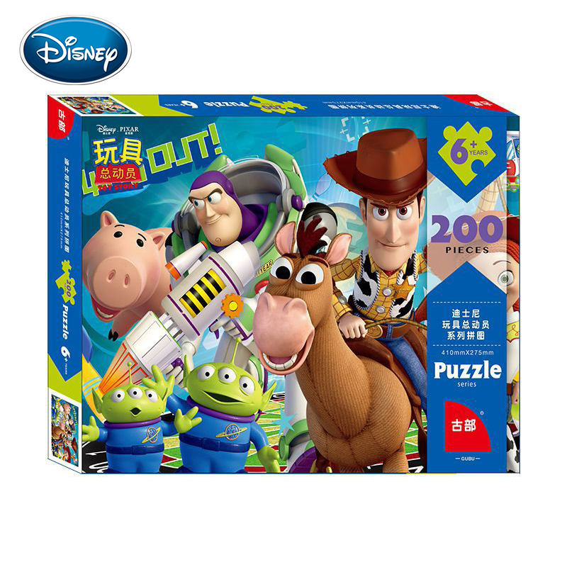 Disney 200 Piece Boxed Puzzle Toy Story Paper Plane Puzzle Children's Puzzle