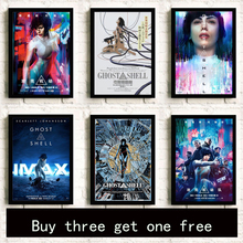 Ghost in the Shell Mobile Film Poster Decorative Painting Wall Stickers
