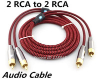 1M Audiophile Audio Cable 2 RCA To 2 RCA Shielding Cable With Ferrite Bead 7 2mm