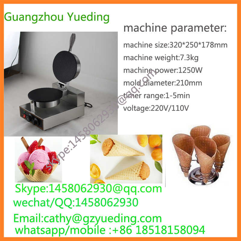 Коммерческий аппарат для Выпечки Конуса Мороженого, Гуанчжоу, фабрика, машина для изготовления конуса мороженого, антипригарная машина для изготовления вафельного конуса
