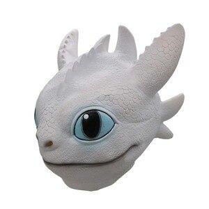 Image 3 - Новинка, Как приручить дракона светильник ящаяся Фурия, искусственная кожа, латексные маски для детей и взрослых, реквизит для косплея, игрушка в подарок