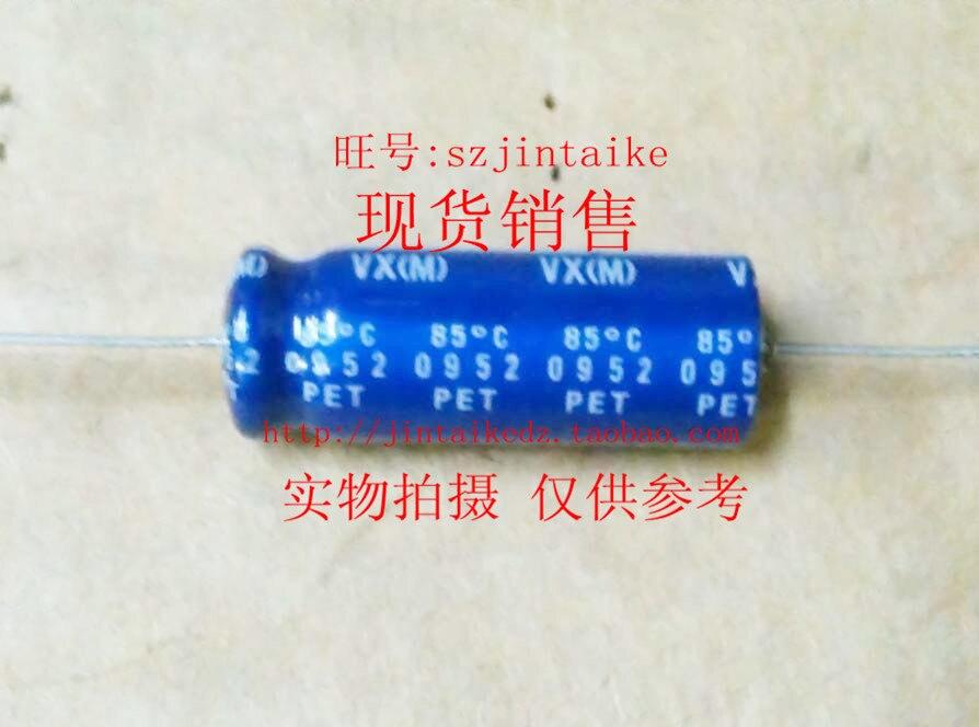 Nichicon Elko Kondensator axial  TVX2W100MCD  10uF  450V  13x26mm #BP 2 pcs
