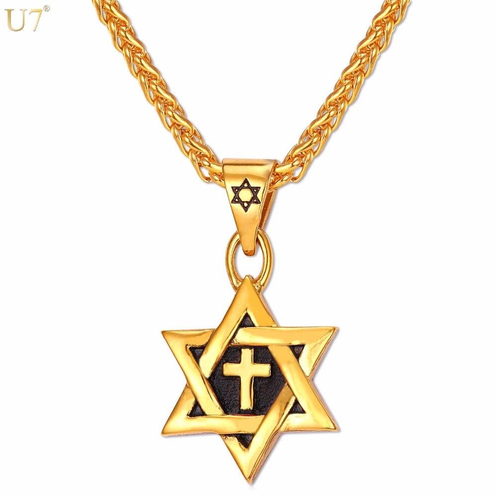 anniyo messianic necklace jewish holy land menorah hexagram israel rh aliexpress com Super Star Clip Art Best Blue Star of David Clip Art
