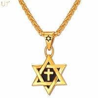 U7 Hot Magen Star Of David Pendant Cross Necklace Women Chain 18K Gold Plated Men Stainless