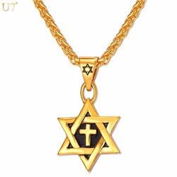 U7 Hot Magen Star of David Cross Pendant & Necklace Gold Color Stainless Steel Women/Men Chain Israel Jewish Jewelry P819