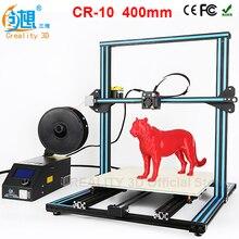 CREALITY 3D CR-10 DIY kit 3d-принтер металла Большой размер печати 400*400*400 мм Высокая Точность Makerbot структура Нити Подарок