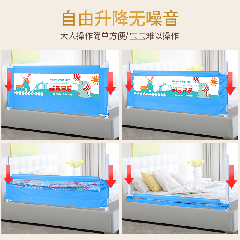 Baby Bed Fence Home Kids Playpen Safety Gate Products Child Care