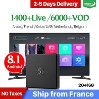 IPTV France Box Leadcool S1 with 1 Year QHDTV IPTV Code Android 8.1 RK3229 IPTV French Belgium Netherlands Spain Arabic IP TV