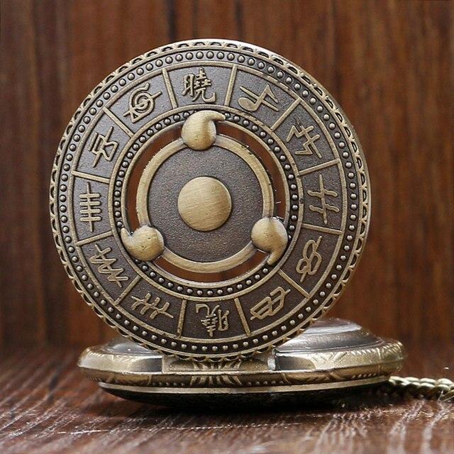 Naruto Vintage Bronze Pendant Quartz Watch