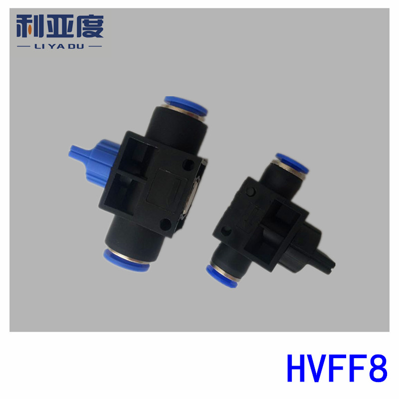 100PCS LOT HVFF8 Pneumatic components HVFF hand valve fast fast switching speed joint trachea inserted