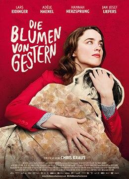 《昨日之花》2016年奥地利,德国,法国剧情,喜剧,爱情电影在线观看
