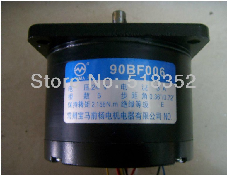 90BF006 24V  3A  2.156N.m Five Phase Stepper Motor Drive with 6 Electric Wires for EDM Wire Cut Machine Electrical Parts toothed belt drive motorized stepper motor precision guide rail manufacturer guideway