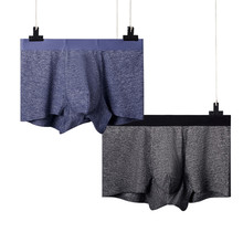 4XL Mens Fashion Breathable Ice Silk Underwear Non-Slip Thin Pouch Underpants