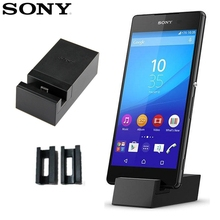 Original Sony Stand Charger Desktop Charging Dock  DK55 For SONY Xperia Z5 E6883 Z5C Z5 mini E5823 Z5 compact цены