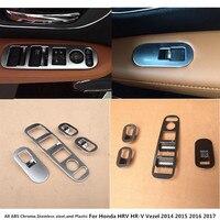 For Honda HRV HR V Vezel 2014 2015 2016 2017 Car inner door Window glass panel Armrest Lift Switch Button trims frame 4pcs