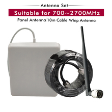 Outdoor Panel Antenna+Indoor Whip Antenna+10 Meters Black Cables Accessories Set for 700~2700MHz 2G 3G 4G Mobile Signal Repeater