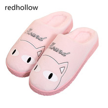 Women Winter Home Slippers Cute Cat Shoes Non-slip Soft Winter Warm House Slippers Plus Indoor Bedroom Couples Floor Home Shoes