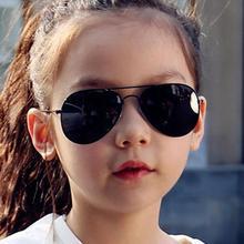 Sunglasses Kids Children Eyewear Alloy-Frame Clear-Lens UV400 Outdoor Girls Long-Keeper