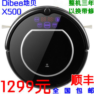 Dibea sallei x500 home smart automatic sweeping machine robot vacuum cleaner robot