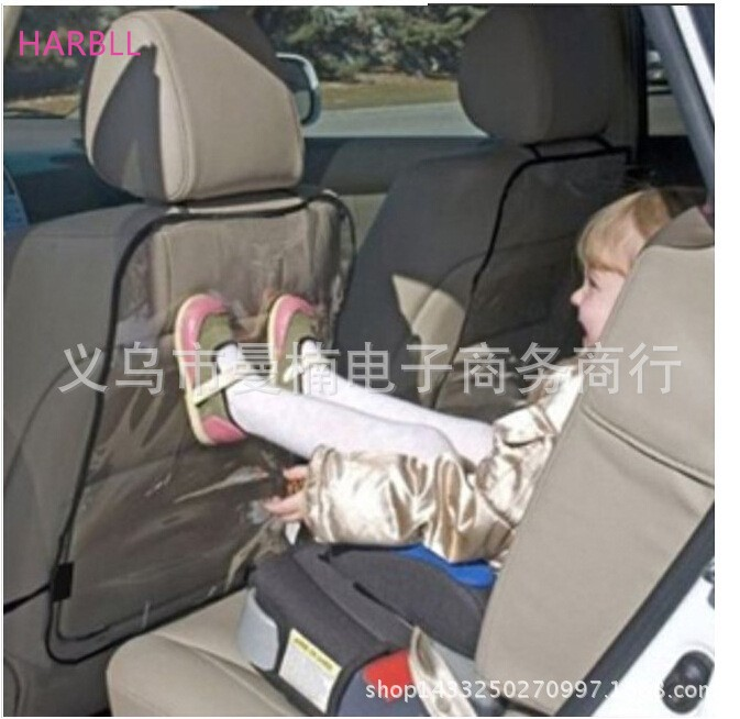 HARBLL 1 PCS Enfant de voiture siège de sécurité avec une housse de protection/chaise retour de protection pad/bébé coup anti-slip pad à étape sur sale