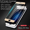 Meizu Max M3 Tempered Glass Screen Protector Film full screen Cover Colorful For Meizu M3Max 6.0 inch white black gold