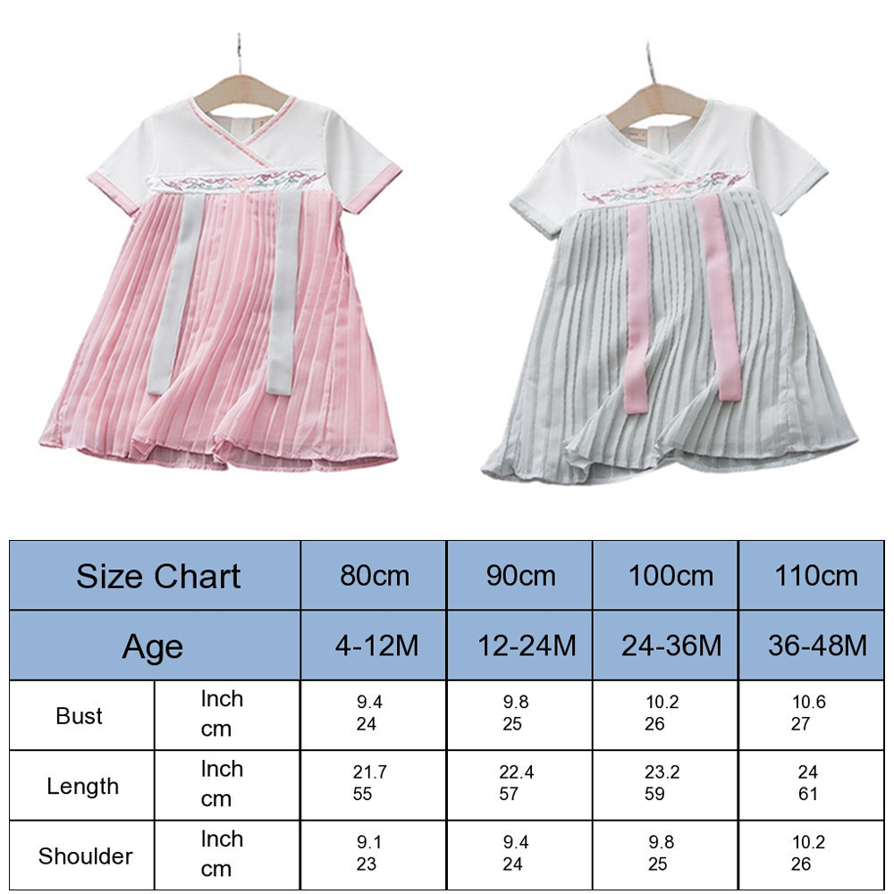 0 2 Year Classic Retro Hanfu Dress Chinese Style Dress Embroidery Tassel Girls Children 39 s Dresses For Girls For Cosplay Party in Dresses from Mother amp Kids