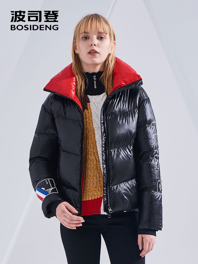 BOSIDENG winter short down jacket  thicken soft women down jacket loose H style light warm waterproof bright fabric B80142580DS
