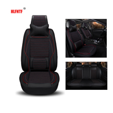 Leather and flax Universal car seat cover for renault logan lada granta  peugeot 206 ssangyong fait car accessories