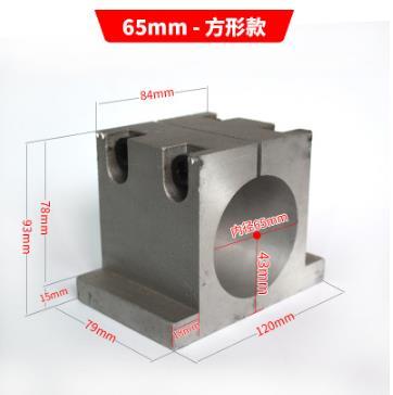 Зажим шпинделя 65 мм алюминиевые крепления для шпинделей, кронштейн шпинделя, держатель шпинделя - Цвет: square shapee