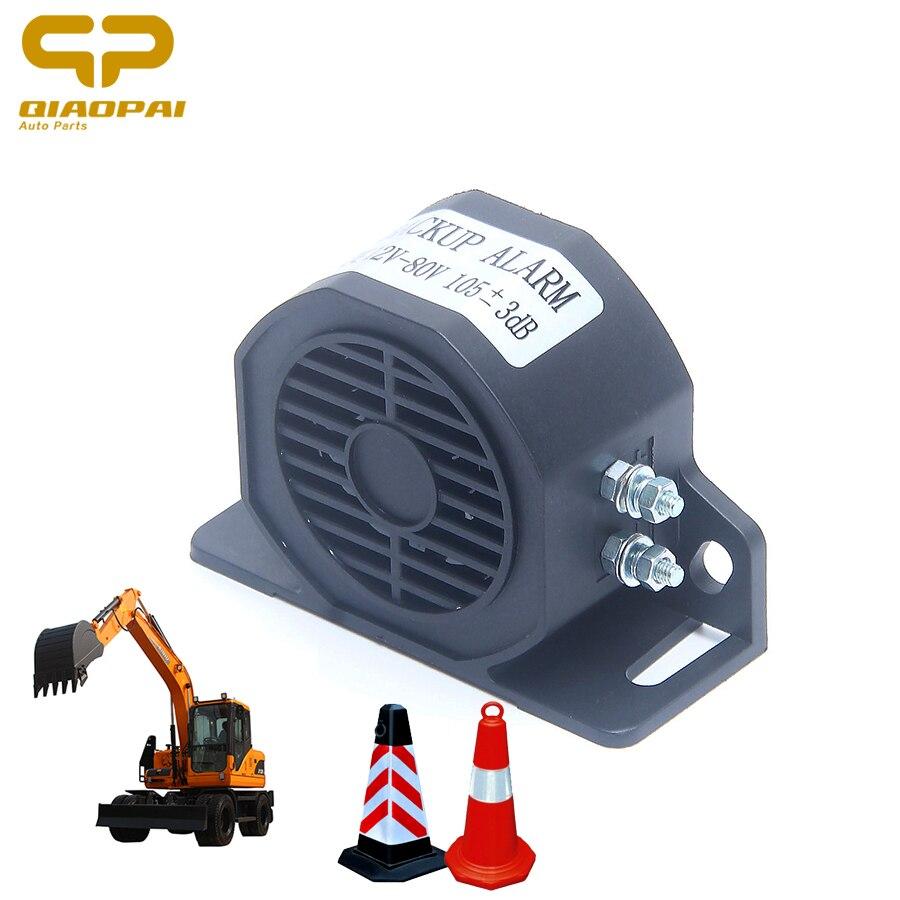 Высококачественный резервный сигнал заднего хода, водонепроницаемый безопасный телефон, стабильный динамик 12-80 в 105 дБ, детали для грузовик...