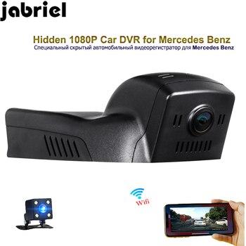 Jabriel auto hidden 1080P dash cam wifi car camera driving recorder rearview camera for Mercedes Benz GLA200 GLA220 GLA260 W156 фото